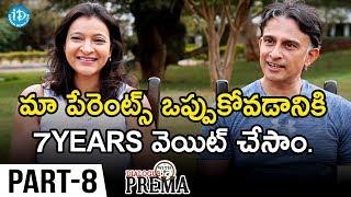 Manjula Ghattamaneni Exclusive Interview Part#8    Dialogue With Prema   Celebration Of Life