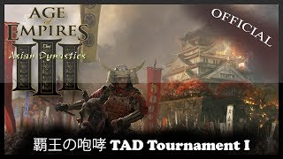 aoe 3 tad pk tournament 1 boneng vs calvis ro 8 bo 7 with commentary