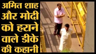 DK Shivkumar जो Rahul Gandhi के विधायकों की Amit Shah से सुरक्षा कर रहे थे । Karnataka । Kumaraswamy