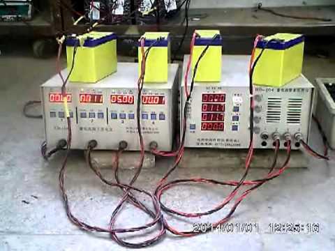 deeply discharging test for 12v7ah sealed lead acid (VRLA) battery