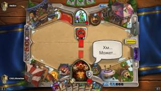 kimsaw OTK Warior Top 1 Asia season 28 Hearthstone (game 2)