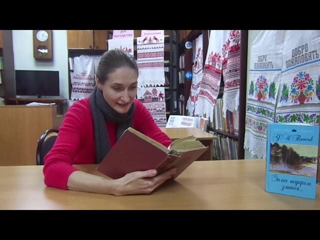 Изображение предпросмотра прочтения – ЕленаРябова читает произведение «Чемубы жизнь нас ниучила…» Ф.И.Тютчева