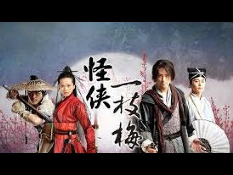 Chinese Movies Chinese Martial Arts Movies Chinese Costume Movies English Subtitles
