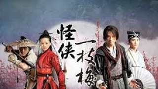 Chinese Movies Chinese Martial Arts Movies Chinese Costume Movies English Subtitles