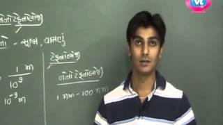 vuclip vadodara tuition Std-10 Science Lesson_01 Nanotechnology (S.S.C. - Gujarati Medium)