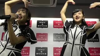九州女子翼×IsTaR×山口活性学園 合同ライブin HMV&BOOKS HAKATA 1.Yamak...