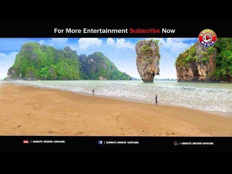 New Santali Video Song 2019 Alam Batarah Promo