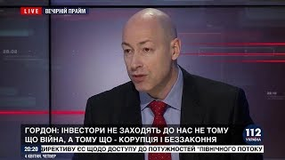 Гордон: В Украине 11,6 процентов любителей