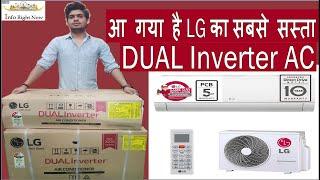 LG Dual Inverter 3 Star Split Air Conditioner 1 5 ton amp LS-Q18ENXA Unboxing amp Review latest new 2020