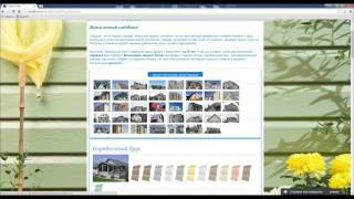 Где купить сайдинг в Алматы(Здравствуйте, я подскажу вам где купить сайдинг в Алматы, для этого, в адресной строке мы пишем http://idealdom.kz/,..., 2016-03-25T17:53:46.000Z)
