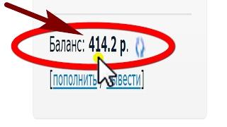 заработок денег в украине, как зарабатывать на лайках в контакте