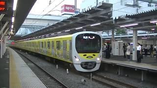 西武鉄道2連+38105F(ぐでたま) 快速池袋行 所沢