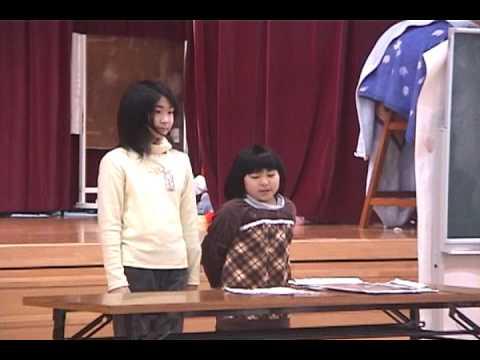 発表のまとめ|武雄市立 若木小学校 オンリーワン体験2009 (5/5)