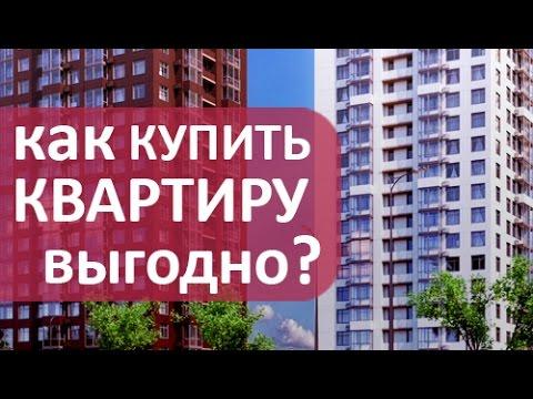 новостройки москвы на этапе строительства