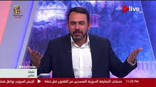 يوسف الحسيني يتعجب من رد فعل دولة قطر لعترادها لطائرة مدنية إماراتية في مجال الجو البحرين
