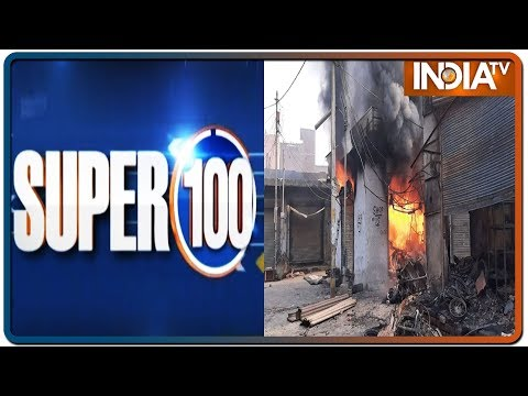 Super 100: Non-Stop News | February 26, 2020 | IndiaTV News