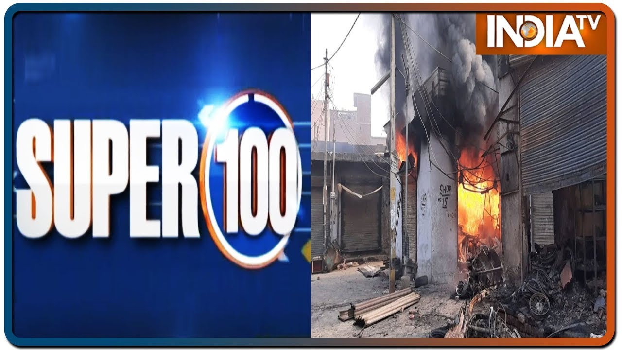 Super 100: Non-Stop News   February 26, 2020   IndiaTV News