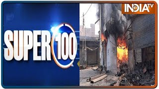 Super 100: Non-Stop News | February 26, 2020 | IndiaTV News