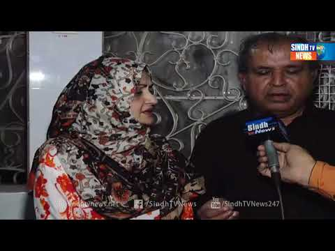 SHAZIA KHUSHAK  - Package - Sindh TV News