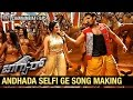 Jaguar Kannada Movie Songs  Andhada Selfi Ge Song Making  Nikhil Kumar  Deepti Sati  SS Thaman