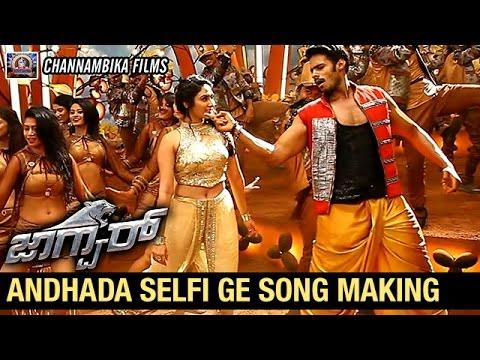 Jaguar Kannada Movie Songs | Andhada Selfi...