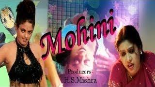 Video Full Kannada Movie 2007 | Mohini Estate | Dodanna, Vasudeva Rao, Pushpaswamy. download MP3, 3GP, MP4, WEBM, AVI, FLV Desember 2017