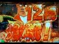 【CRF機動戦士ガンダムY】 リックドム12機激戦! の動画、YouTube動画。