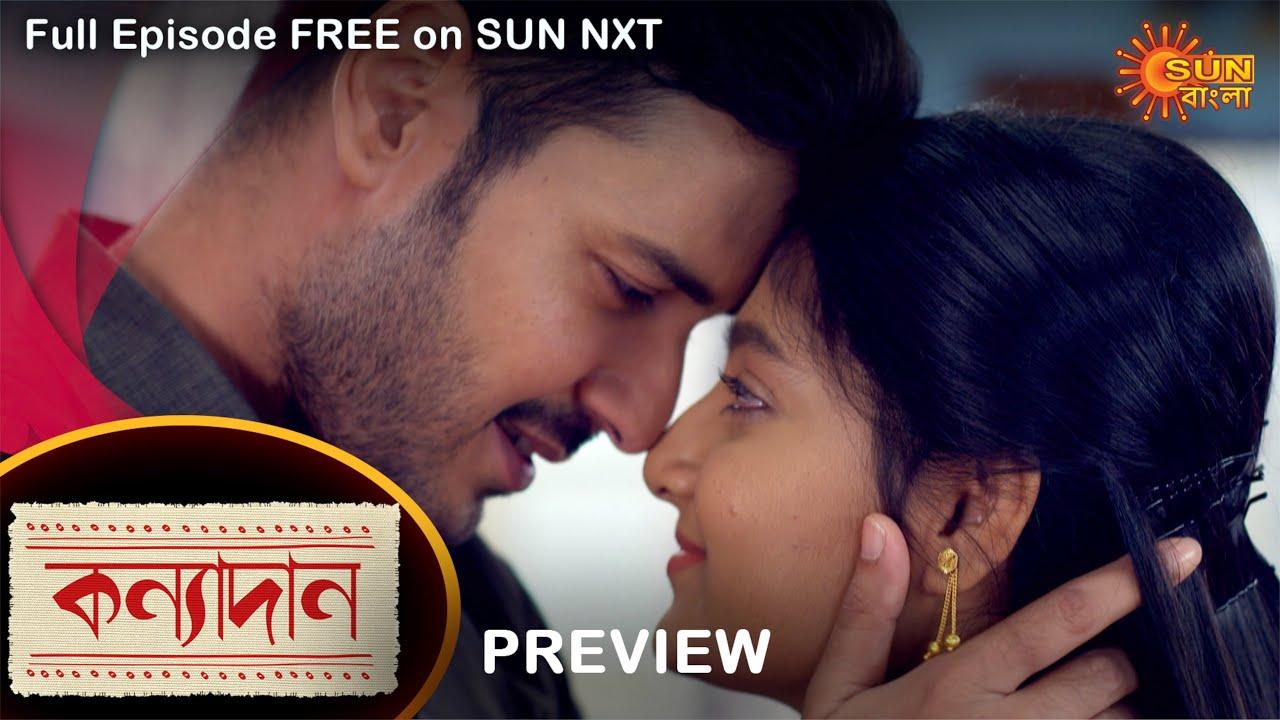 Download Kanyadaan - Preview   28 Sep 2021   Full Ep FREE on SUN NXT   Sun Bangla Serial