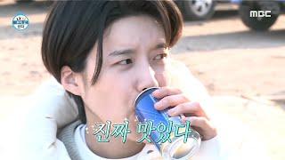 [나 혼자 산다] 시원한 맥주 한 잔에 풀리는 피로...☆ 나를 위한 강제 휴식!, MBC 210212 방송