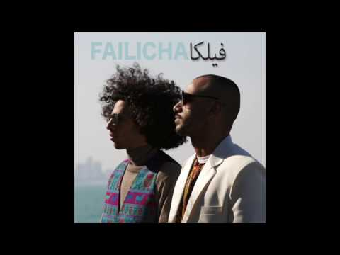 Sons of Yusuf - FAILICHA فيلكا