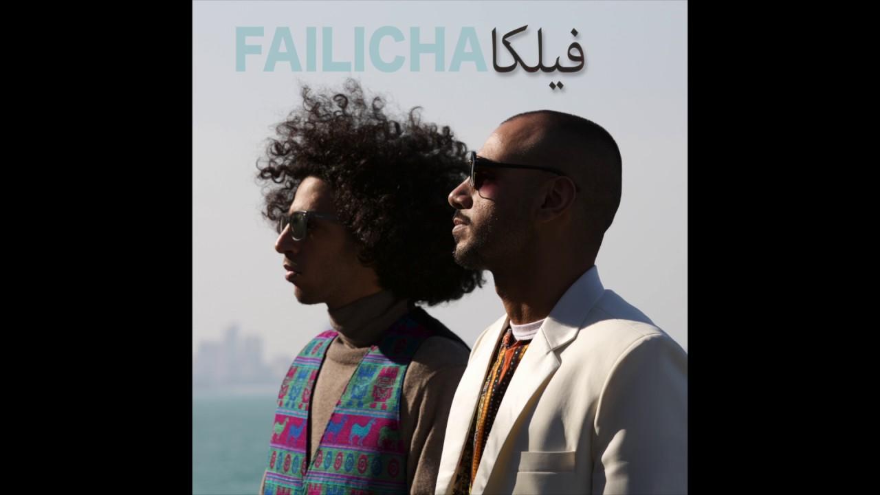 Download Sons of Yusuf - FAILICHA فيلكا