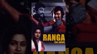 Full Tamil Movie - Ranga 1982 - Rajinikanth, Radhika, K.R Vijaya