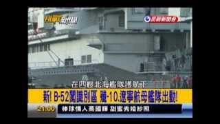 2013.11.27【挑戰新聞】新! 電磁科技洩漏給中國 烏克蘭學者涉叛國!