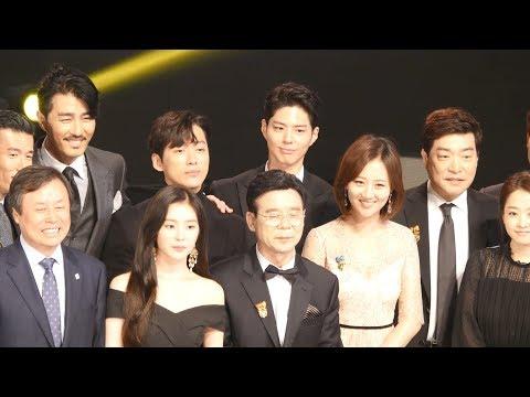 171103 대중문화예술상 엔딩 박보검 EXO 아이린 4K 직캠 by ace