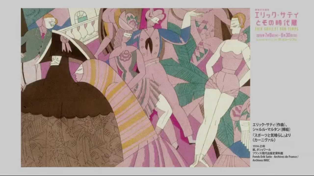 画像: Bunkamuraザ・ミュージアム 『エリック・サティとその時代』展 スポット youtu.be