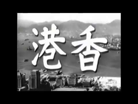 """""""Hong Kong"""" TV themes"""
