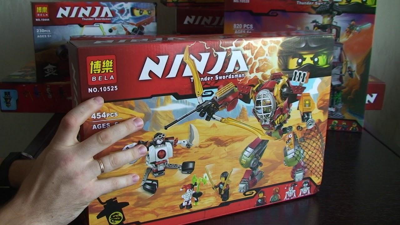 Lego роботы программируемые для мальчиков младшего и среднего. Конструктор lego wedo 2. 0 разработан для обучения и преподавания.