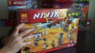 Конструктор BELA Ninja 10525