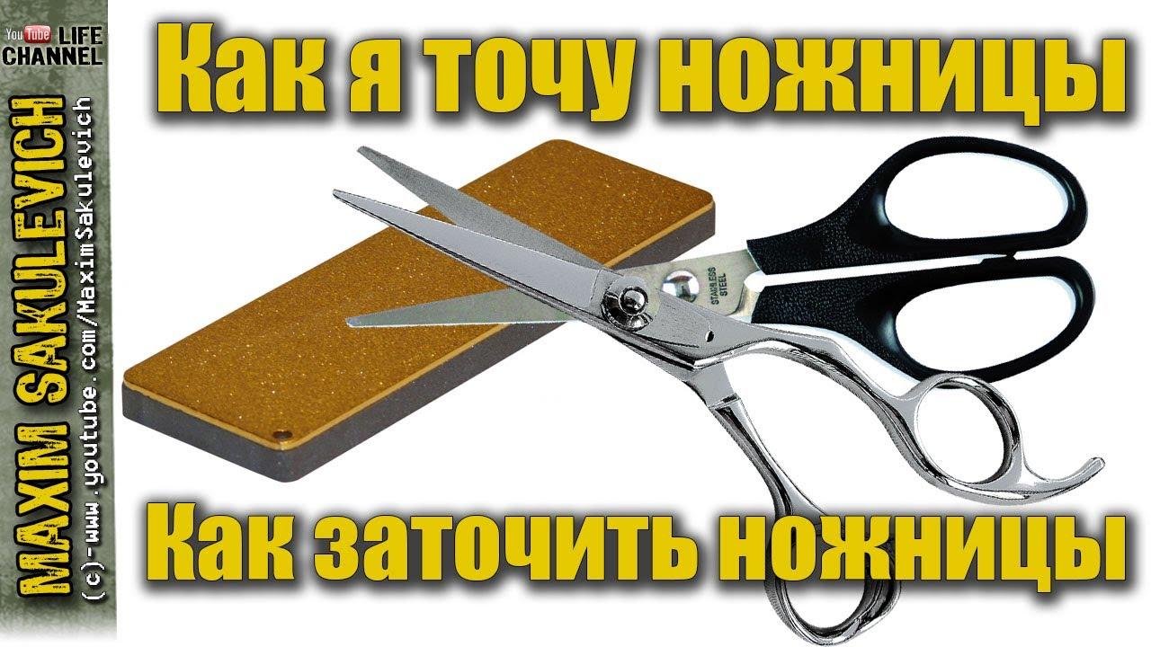 . Так и профессионалам. ☑разумная цена ☑доставка ☑заказать онлайн. Zauber парикмахерские ножницы zbr 070. Ваше имя. Телефон. — или —.