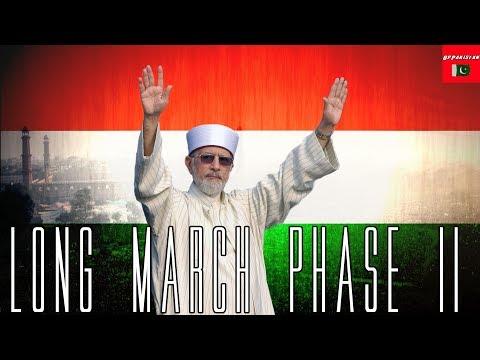 Mustafavi Inqilab - Longmarch Phase II