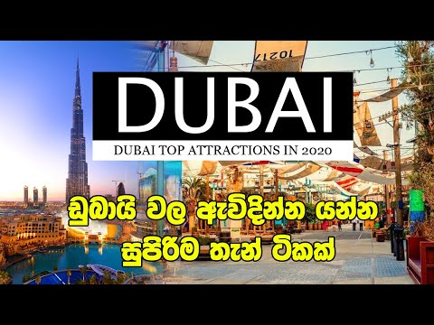Dubai Attractions : The Best Must – Visit 2020 Part 1