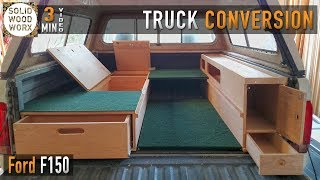 The perfect camping seтup for the back of your truck!