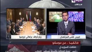 بالفيديو.. برلمانى: السياحة الروسية ستعود لمصر خلال شهر نوفمبر المقبل