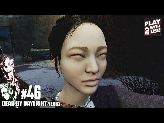 #46【ホラー】弟者,おついちの「Dead by Daylight YEAR2」【2BRO.】