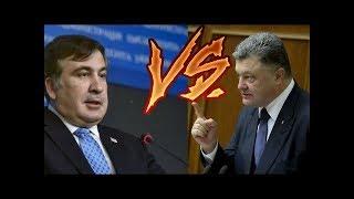 Украина во мгле (12): большая война США против Порошенко, в чем ее суть