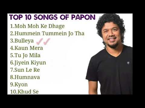 Papon Top 10 Songs |Best Songs| Jukebox