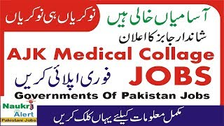 AJK Medical Collage Muzaffrarbad jobs 2019 | jobs in Muzaffrarbad | jobs in pakistan