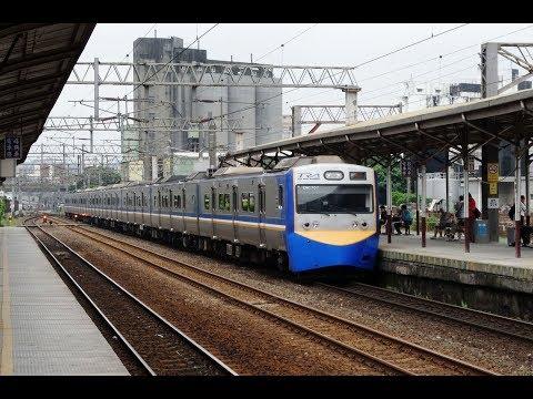 Taiwan Railway a scene of Taipei metropolitan area
