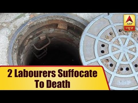 Two Labourers Suffocate To Death While Cleaning Manhole In Hyderabad | ABP News