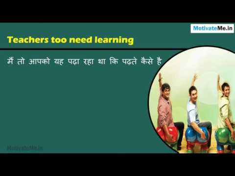 Motivational Dialogues of 3 Idiots   YouTube